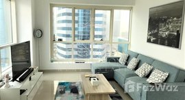 Available Units at Lake Point Tower