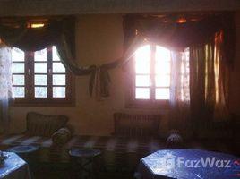 4 غرف النوم فيلا للبيع في NA (Menara Gueliz), Marrakech - Tensift - Al Haouz magnifique villa à vendre