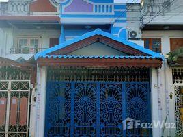 2 Bedrooms House for sale in Bang Na, Bangkok Phairot Village