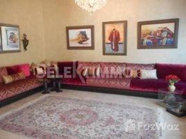 Grand Casablanca Na Anfa Vente Villa Casablanca 7 卧室 屋 售