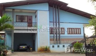 8 Bedrooms Villa for sale in , Attapeu