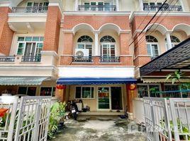 3 Bedrooms Townhouse for sale in Nuan Chan, Bangkok Casa City Nuanjan 1