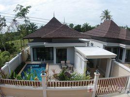 2 Bedrooms Villa for sale in Nong Thale, Krabi Modern and Tropical 2 Bedroom 2 Bathroom Private Pool Villa in Mueang Krabi