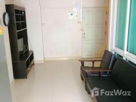 1 Bedroom Condo for sale in Khlong Toei Nuea, Bangkok Ruenrudee Condominium