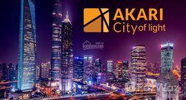 Available Units at Akari City Nam Long
