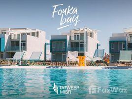 3 غرف النوم شقة للبيع في , الاسكندرية Fouka Bay