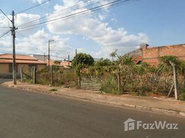 N/A Terreno à venda em Fernando de Noronha, Rio Grande do Norte JARDIM CAPUAVA, Nova Odessa, São Paulo