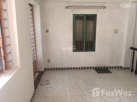 胡志明市 Ward 17 Cho thuê nhà Phan Văn Hân 3 lầu, 4.6x12m, hẻm 5m kinh doanh tốt, giá 18tr/th. LH: +66 (0) 2 508 8780 开间 屋 租