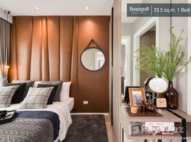 ขายคอนโด 1 ห้องนอน ใน เทพารักษ์, สมุทรปราการ เคนซิงตัน สุขุมวิท - เทพารักษ์