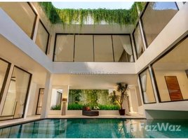 雅加达 Menteng Jakarta Pusat, DKI Jakarta 7 卧室 屋 售