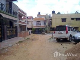 N/A Land for sale in Pattikonda, Andhra Pradesh Vinayaka nagar layou Annasandra palya, HAL, Bangalore, Karnataka