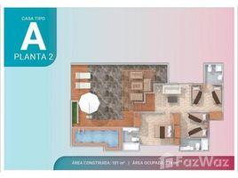 Lima Asia km 108, LIMA, CAhtml5-dom-document-internal-entity1-Ntilde-endETE 5 卧室 屋 售