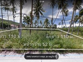 N/A Property for sale in Maenam, Koh Samui Beautiful Mountain View Land For Sale