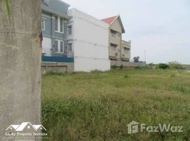 N/A Property for sale in Stueng Mean Chey, Phnom Penh Land for Sale in Stung Meanchey