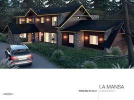 Neuquen La Mansa Lakefront 1 卧室 公寓 售