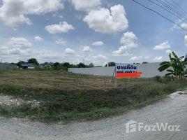 N/A Land for sale in Prawet, Bangkok Land 1812 Sqm In Chaloemprakiet Rama 9 Road