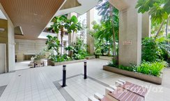 Photos 1 of the Communal Garden Area at Asoke Towers
