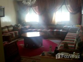 2 غرف النوم شقة للبيع في NA (Temara), Rabat-Salé-Zemmour-Zaer Appartement a vendre de 105m² à centre temara.