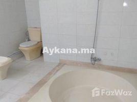 3 غرف النوم شقة للبيع في NA (Yacoub El Mansour), Rabat-Salé-Zemmour-Zaer Vente Appartement Rabat Hay Riad REF 1435