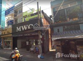 胡志明市 Ward 11 Bán nhà MT Lê Quang Định, Bình Thạnh 4x20m vuông vức HĐT 40tr/th giá 15.5 tỷ vị trí cực kỳ sầm uất 开间 屋 售