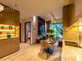 2 Phòng ngủ Căn hộ bán ở Long Bình, TP.Hồ Chí Minh Masteri Centre Point