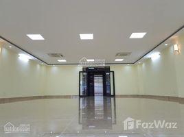 河內市 Dich Vong Hau Bán tòa nhà văn phòng phố Dịch Vọng 170m2 mặt tiền 10m - 08 tầng, 1 hầm, 55 tỷ. LHCC: 0919.219.188 开间 屋 售