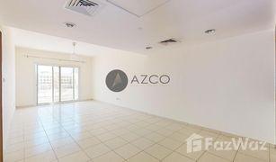 1 غرفة نوم شقة للبيع في NA (Zag), Guelmim - Es-Semara Rose 1