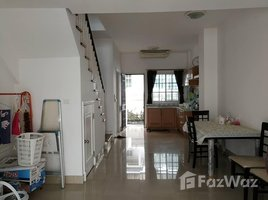 3 Bedrooms Townhouse for sale in Lat Yao, Bangkok Plus City Park Lat Phrao 71