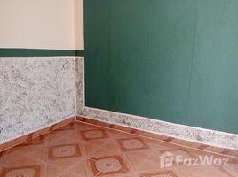 2 Habitaciones Apartamento en venta en , Cundinamarca CRA 22 C #58 - 20 SUR 1184021