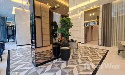 Photos 3 of the Reception / Lobby Area at KnightsBridge Kaset - Society