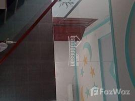 同奈省 An Binh Cần bán nhà cấp tiền đường hẻm lớn Trần Quốc Toản, sổ hồng, giá rẻ, Phường An Bình 3 卧室 屋 售