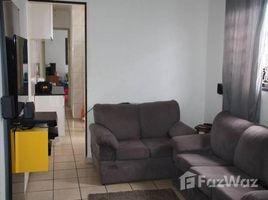 2 Quartos Casa à venda em Pesquisar, São Paulo Paulicéia