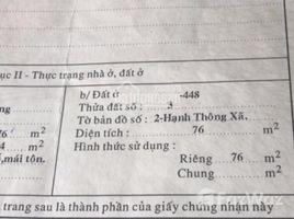 胡志明市 Ward 5 Tôi cần bán nhà 1 lửng 1 trệt đường Trần Bình Trọng, Phường 5, Bình Thạnh, giá 5.9 tỷ TL 5 卧室 屋 售