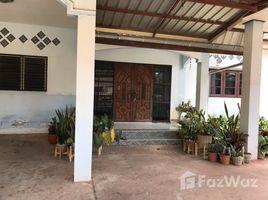 4 Bedrooms House for sale in Atsamat, Nakhon Phanom Moo Baan Aumporn 3