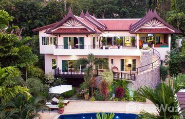 Kamala One in Kamala, Phuket