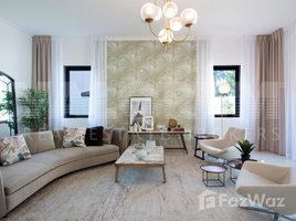 5 chambres Villa a vendre à , Dubai Samara