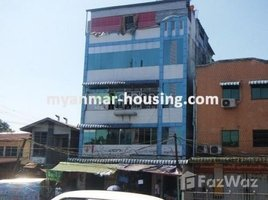 Yangon Mayangone 1 Bedroom Condo for sale in Mayangone, Yangon 1 卧室 公寓 售