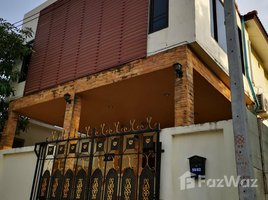 3 Bedrooms Property for rent in Rawai, Phuket 3 Bedrooms Pool Villa @Soi Saiyuan3