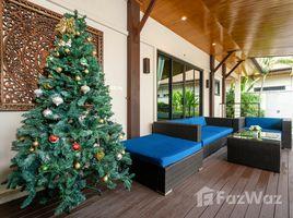 Вилла, 3 спальни в аренду в Раваи, Пхукет Kokyang Estate by Tropiclook