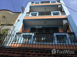 4 Phòng ngủ Nhà mặt tiền bán ở Phường 7, TP.Hồ Chí Minh Bán nhà Nguyễn Văn Đậu, P5, Bình Thạnh 4.5x11.5m 3 lầu 6.85 tỷ hướng Nam