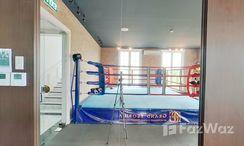 Photos 2 of the Общий тренажёрный зал at Grand Florida