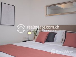 2 Bedrooms Condo for rent in Tonle Basak, Phnom Penh Skylar By Meridian