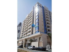 1 Bedroom Apartment for sale in Avenue Residence, Dubai Avenue Residence 2