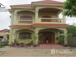 4 Bedrooms House for sale in Svay Dankum, Siem Reap Other-KH-61002