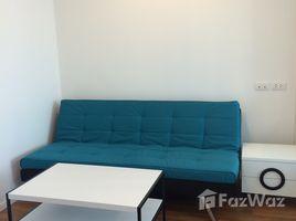 1 Bedroom Condo for rent in Bang Kapi, Bangkok Lumpini Park Rama 9 - Ratchada