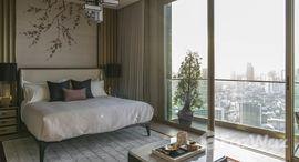 Available Units at The Residences Mandarin Oriental Bangkok