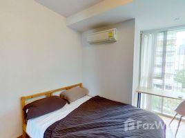 2 Bedrooms Condo for rent in Khlong Tan Nuea, Bangkok Via 31