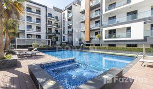 1 غرفة نوم شقة للبيع في NA (Zag), Guelmim - Es-Semara Taraf 1 Residence