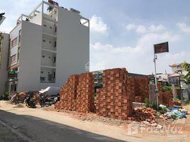 胡志明市 Ward 13 Bán lô đất hai mặt tiền 554 Phạm Văn Đồng, P.13, Bình Thạnh N/A 土地 售