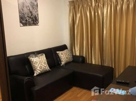 1 Bedroom Property for sale in Bang Na, Bangkok Lumpini Place Bangna Km.3